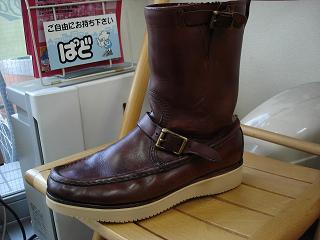 WORKBOOT3 025.jpg